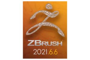 Zbrush Crackeado Download